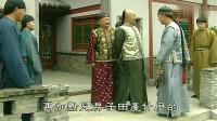《铁齿铜牙纪晓岚》纪晓岚出招让乾隆出门,和珅看不过去,竟然直接说皇上这么笨