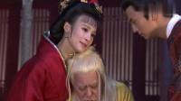 """大结局:唐明皇在""""仙境""""中寻寻觅觅,忽然云雾中出现了杨贵妃"""