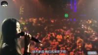 终于找到《选择失忆》DJ版了!配上国外电音节上万人场面,太魔性