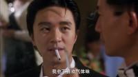 帮人点烟,别人说闻不惯火柴味,看看星爷是怎么做的