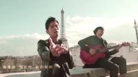 全球播放量最高的5首中文歌曲,每一首都过亿,全听过的都是大神!