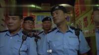 机动部队:警察查牌还是厉害啊,要开灯关音乐,啥也不能干!