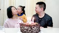 """试吃""""520蛋糕"""",珍惜那些爱你的人和你爱的人"""