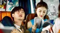 """剧集:《一场遇见爱情的旅行》获好评 """"金李cp""""牵动人心"""