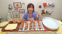 大胃王木下: 自制10人分的黄油鸡蛋 超级适合拌饭的!