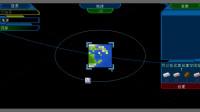 我的世界钻石大陆联机生存41:外太空旅游回到地球