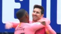 第32分钟巴塞罗那球员梅西进球 埃瓦尔1-2巴塞罗那