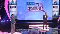 60岁大叔称妻子太漂亮要离婚,妻子上场后,涂磊都坐不住了