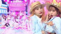 女团WekiMeki回归人气歌谣首秀,活泼甜美,今日份看不够的维密女孩