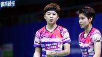 苏杯杜玥/李茵晖轻松2-0胜出 国羽4-0马来西亚