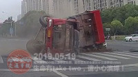 中国交通事故20190519:每天最新的车祸实例,助你提高安全意识