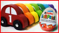 可爱玩具小汽车和惊喜出奇蛋,shopkins 玩具拆拆乐