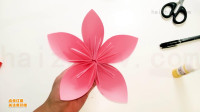 折纸花视频教程,如何折浪漫的樱花,折纸花大全