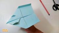 折纸视频教程,如何折世界上飞的最远的飞机,手工折纸大全
