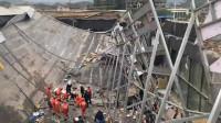 最新情况:广西百色一酒吧凌晨突然坍塌 已致2死83伤