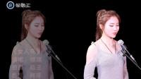 小姐姐翻唱经典代表作《女人花》,唱出女人如花的魅力,好温柔!