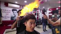 开挂了! 印度15元用火烧理发, 中国小伙去体验后悔死了