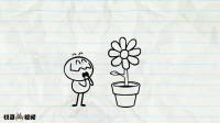 铅笔画小人:大白想种棵花,当长出来后……