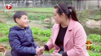 超级育儿师儿子终于说出了心里话, 妈妈答应孩子, 多陪伴他!