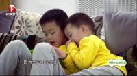 超级育儿师父母对两个孩子的态度截然不同, 所以矛盾也就产生了