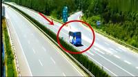 大巴车居然这样下高速,一车人跟着提心吊胆,监控还原真相