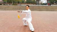 一本太极,传统陈氏太极剑,演练之一
