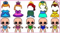 LOL惊喜娃娃手工剪纸:萌呆了!娃娃版美人鱼公主裙玩具! 艾莎女王是最美的吗?