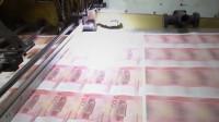"""美国的钱叫""""美金"""",外国人把人民币叫什么?答案你可能猜不到"""