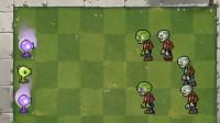 植物大战僵尸:毒药射手 vs 僵尸 看你们以后还敢不敢来袭击