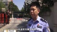 """贪玩刷爆信用卡 盗窃车牌求""""救济"""" 警法目录 20190520 高清"""