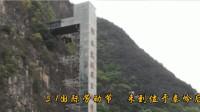 游商洛《柞水溶洞》纪实:2019陕西风光系列片(20)