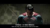 精彩漫威系列:超人的闪电速度,即使你对着人质扣下扳机也毫无用处
