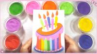 儿童沙画手工:超美!教你制作七彩虹生日蛋糕,小朋友们超喜欢!