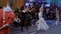 这就是街舞2:4位美女斗舞甩手舞动作太专业,现场气氛超燃!