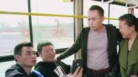 陈翔六点半:小偷公交车上偷东西,全车人都是亲戚!