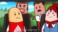 搞笑吃鸡动画:霸哥萌妹瓦特三对一竟然干不过,最后还要靠马可波帮忙!
