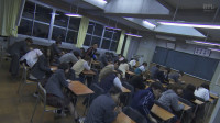 班主任囚禁29名学生,每天出一道题,答不出就杀人
