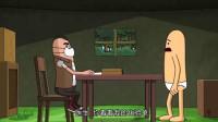 搞笑吃鸡动画:酱油兄弟竟然在香肠岛开野战医院,我看此事必有蹊跷