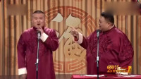 岳云鹏,孙越经典小品《我忍不了》,看100遍都不过瘾!