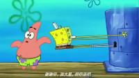 蟹堡王原来有这么高的吗,掉下来摔出一个深坑,海绵宝宝更恐高了