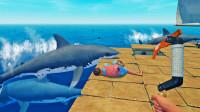 木筏求生联机43:为了带走秀儿,我引来鲨鱼群,还狠心把她打晕了
