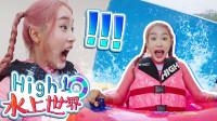 [夏天特辑] 基尼在High1水上世界开开心心的玩水-基尼