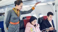 飞机上的隐藏服务,你不开口说,空姐一般不会主动告诉你的!