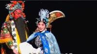 京剧推荐《阎罗梦》上集 天地一秀才   前身  今生 来世   台湾京剧  你不出手他出手,你不杀他己命丢