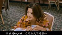夺宝联盟:小伙太膨胀,仗着语言不同,直接问韩国美女是不是整的
