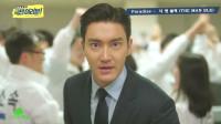 [MV] THE MAN BLK_《各位国民》OST7- Paradise