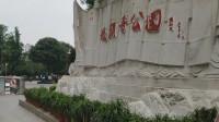 小伙子徒步重庆的第十期,终于来到了龙头寺公园,好多人在这玩!