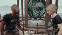 【游戏真好玩·绝地求生网剧】天择之路01集:霸天远征