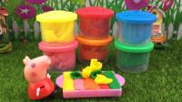 DIY手工彩泥玩具,小猪佩奇制作彩虹披萨