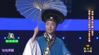 岳云鹏爆笑上演搞笑小品 许仙成了大学帅哥 《白蛇传》 笑乐了观众